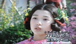 10代の頃のかわいい戸田恵梨香