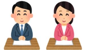 ZIPを卒業する桝アナと徳島アナ