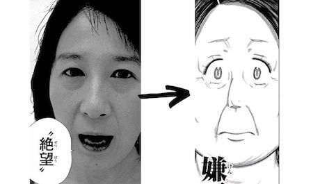杉田スミレ