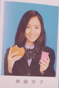 日向坂46・斎藤京子のかわいい高校の卒アル写真