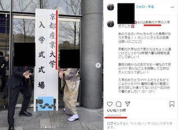 佐野雄大の大学が判明した情報源