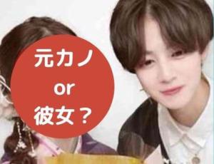 佐野雄大と元カノor彼女のプリクラ画像