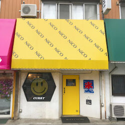 藤田ニコルの母親の店