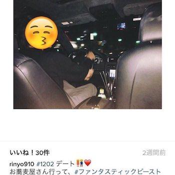 横尾と彼女・押川理世の匂わせ画像